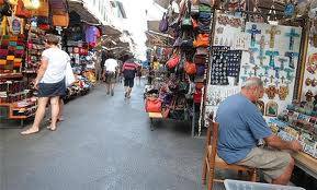 Mercado Paja Florencia